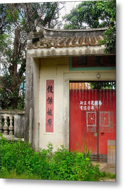 Door Metal Print featuring the photograph Old Chines Village Door Series Five by Kathy Daxon