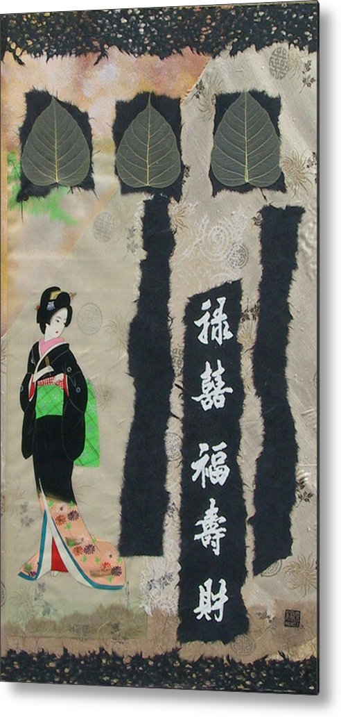 Asian Metal Print featuring the mixed media Leaving The Past by Michele Caporaso