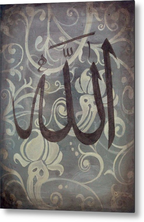 Islam Metal Print featuring the painting Allah by Salwa Najm