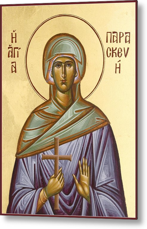 Icon Metal Print featuring the painting St Paraskevi by Julia Bridget Hayes