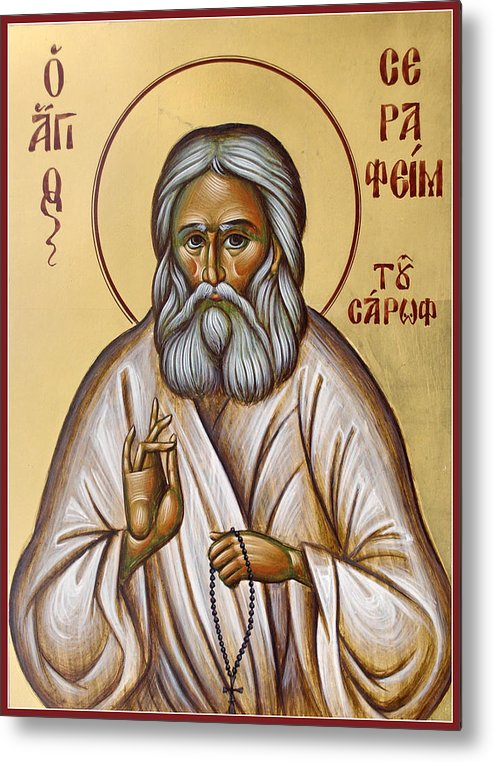 Icon Metal Print featuring the painting St Seraphim Of Sarov by Julia Bridget Hayes