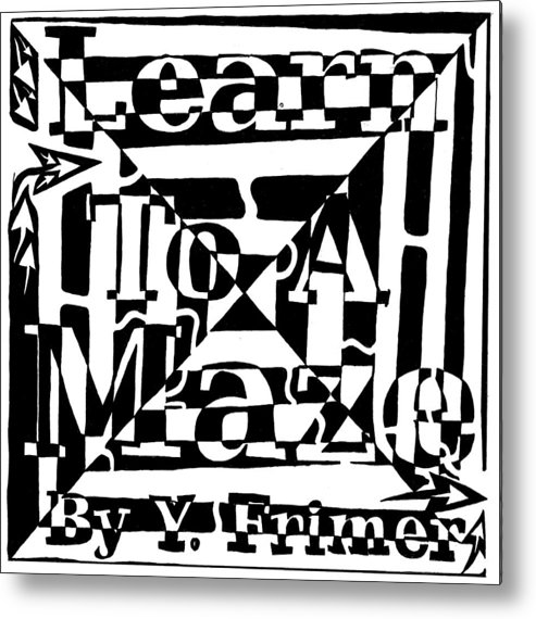 Book Cover Metal Print featuring the drawing Alternate Book Cover Maze by Yonatan Frimer Maze Artist