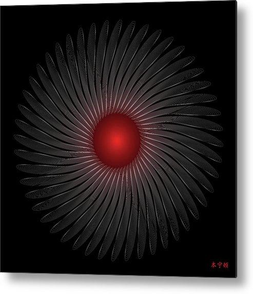 Mandala Metal Print featuring the digital art Mandala No. 79 by Alan Bennington