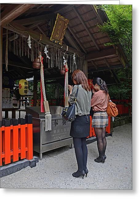Nonomiya Shrine, Arashiyama Greeting Card