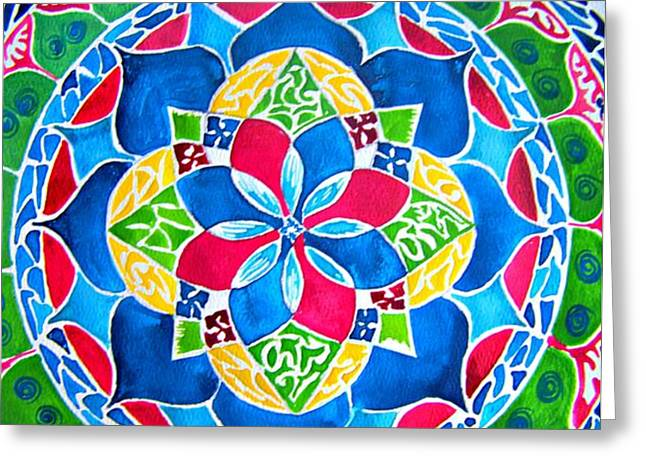 Mandalas Circle Of Life Greeting Card