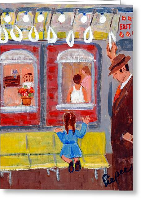 Dad And Me On The El Greeting Card by Elzbieta Zemaitis