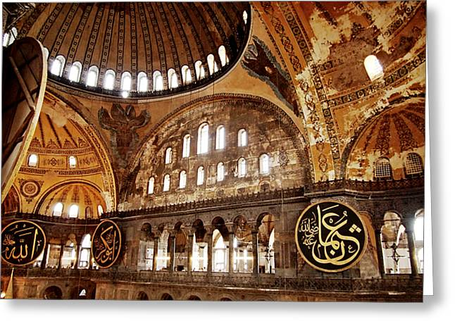 Hagia Sophia Gallery Greeting Card by Guillaume Rodrigue