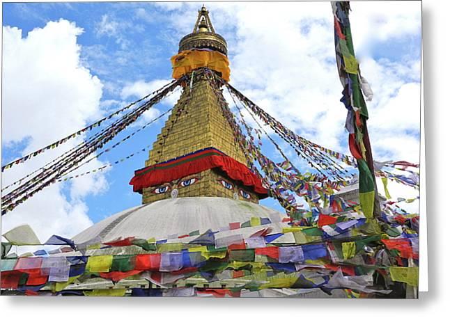 Pray Flags Boudhanath Kathmandu Greeting Card