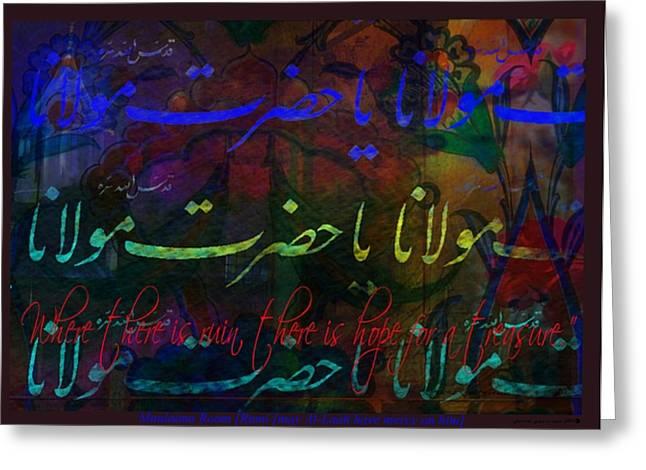 Rumi Rumination-5 Greeting Card by Seema Sayyidah
