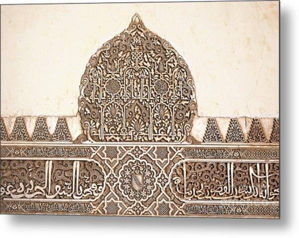 Alhambra Relief Metal Print