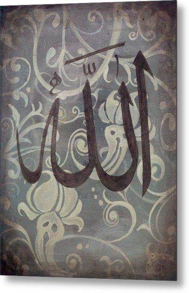Allah Metal Print