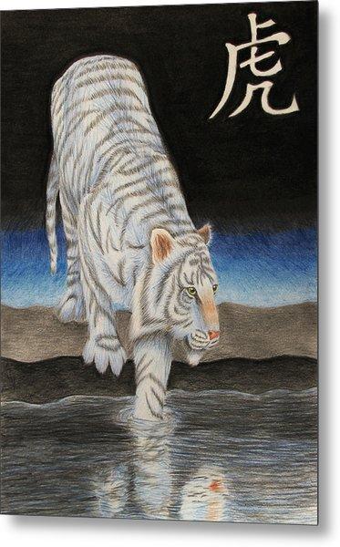Bai Hu Metal Print by Lauren Cawthron