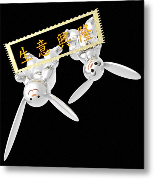 Best Wishes For Prosperity And Success In Business And Trade 02 Metal Print by Taketo Takahashi