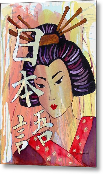 Metal Print featuring the painting Japanese by Phyllis Howard