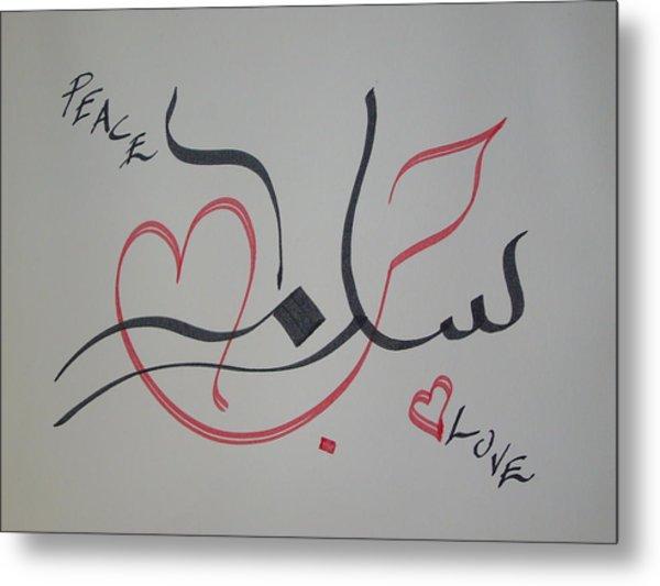 Love N Peace In Red N Black Metal Print