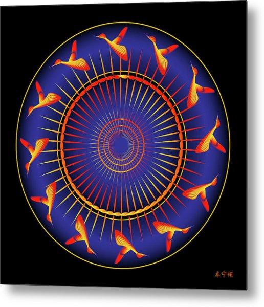 Mandala No. 5 Metal Print