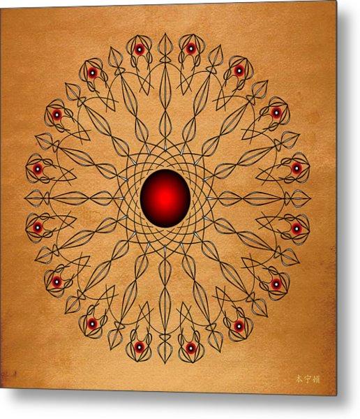 Mandala No. 61 Metal Print