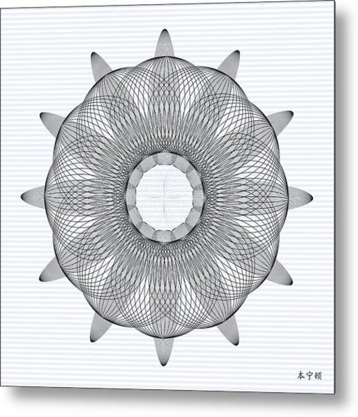 Mandala No. 78 Metal Print