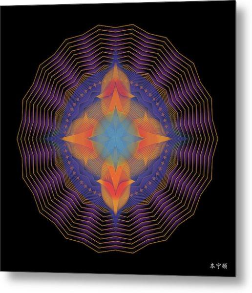 Mandala No. 87 Metal Print