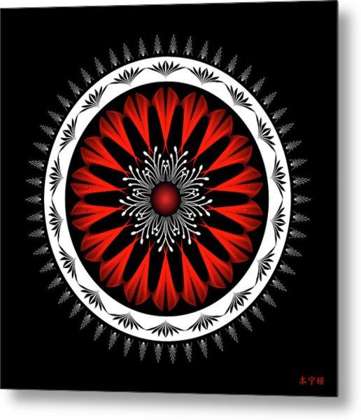 Mandala No. 98 Metal Print