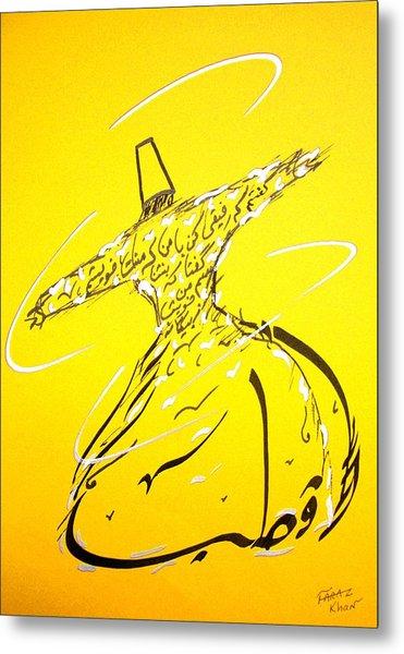 Mystic Dancer In Yellow Metal Print