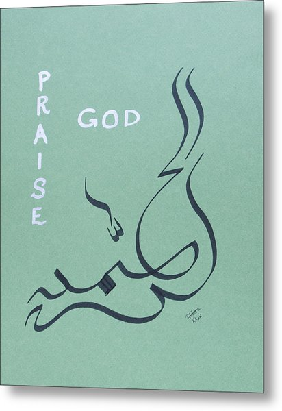 Praise God In Green And Silver Metal Print by Faraz Khan