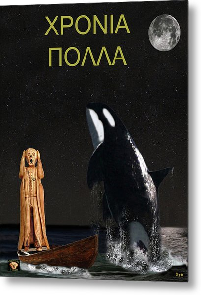 Scream With Orca Greek Metal Print by Eric Kempson