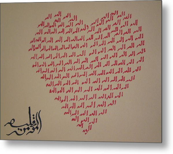 The Heart Of A Believer Metal Print