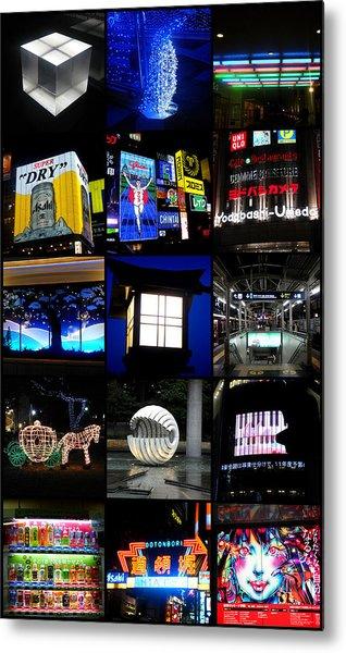 The Lights Of Japan Metal Print