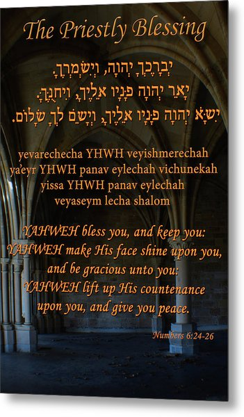 The Priestly Aaronic Blessing Metal Print