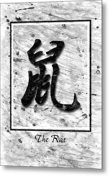 The Rat Metal Print