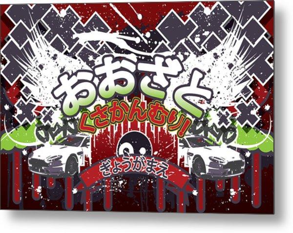 Tokyo Graffiti City Metal Print by Devin Green