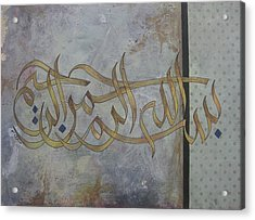 Vintage Bismillah Acrylic Print by Salwa  Najm