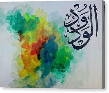 Al-wadud Canvas Print by Salwa  Najm
