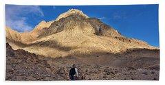 Mount Sinai Bath Towel