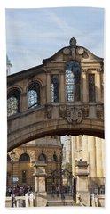 Bridge Of Sighs Oxford Bath Towel