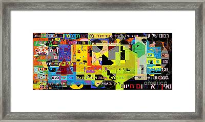 Prayer To Be Saved From The Lust Of Money 3 Framed Print by David Baruch Wolk