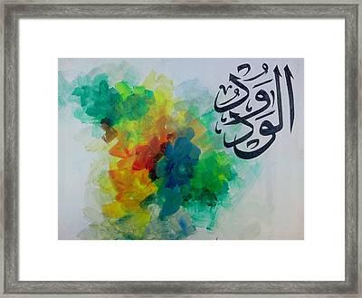 Al-wadud Framed Print by Salwa  Najm