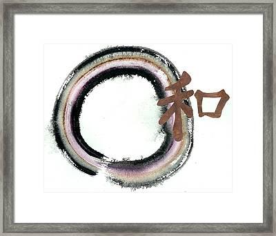 Earth Harmony II Framed Print by Ellen Miffitt