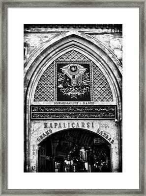 Grand Bazaar Framed Print