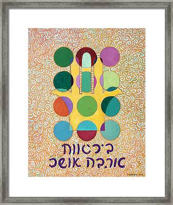 Hamsa Blessing Framed Print by John Keaton