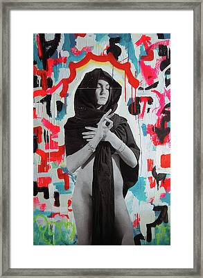 Iris Of My Eye... Framed Print by Steven W Rand