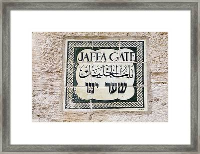 Jerusalem, Israel, Detail Of Jaffa Gate Framed Print