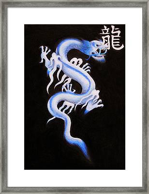 Qing Long Framed Print by Lauren Cawthron