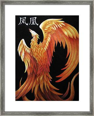 Zhu Que Framed Print by Lauren Cawthron
