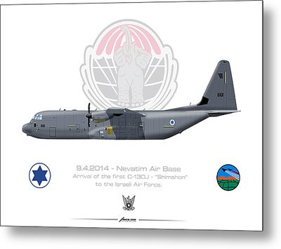 Isralei Air Force C-130j Shimshon Metal Print