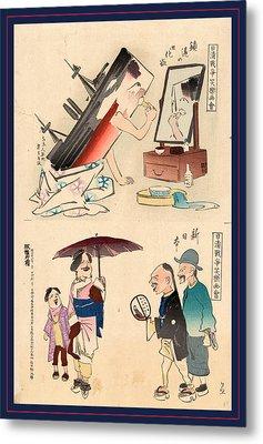 Chinen No Kesho - Shin Nippon Metal Print