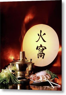 Chinese Food Against A Backgroup Of Flames Metal Print