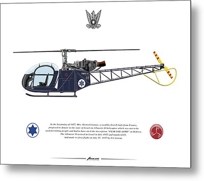 Iaf Allouette II Metal Print by Amos Dor