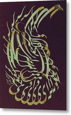 Persian Poem Metal Print by Mah FineArt